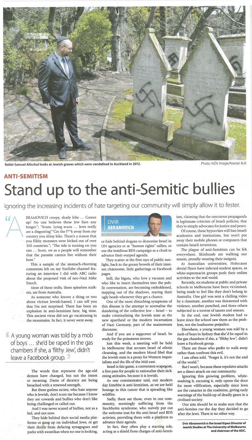 170623-AJN-Stand-up-to-the-anti-Semitic-bullies-Dvir-Abramovich-oped